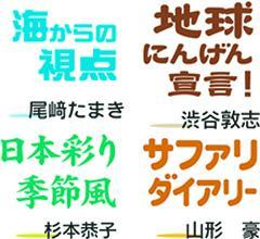 photo_series