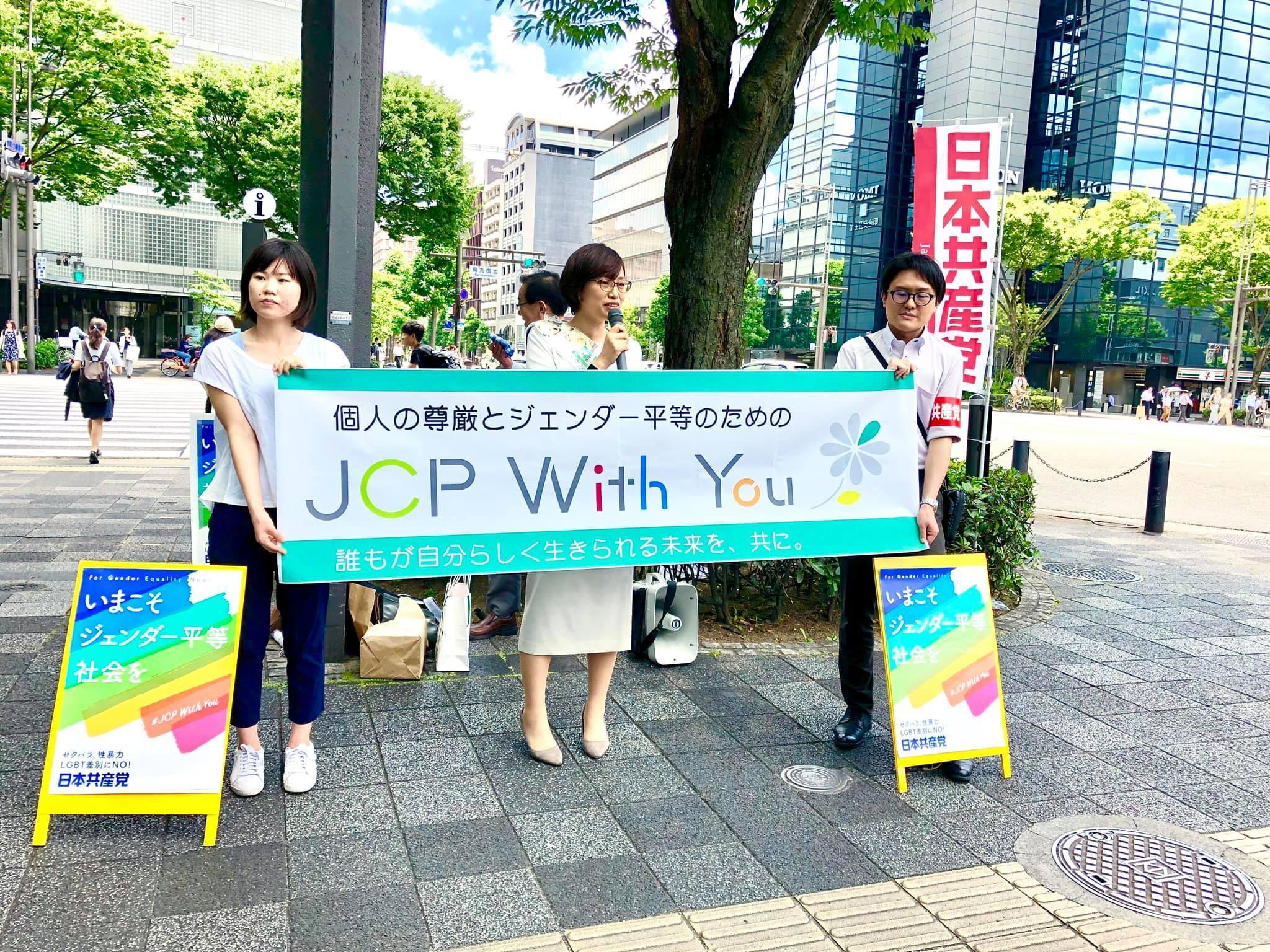 写真 ジェンダー平等をめざす政策について街頭で話す加藤市議=6月24日、京都市内