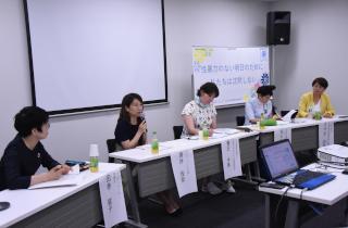 愛知「ハラスメント撲滅プロジェクト」初トーク集会を開催 6月2日