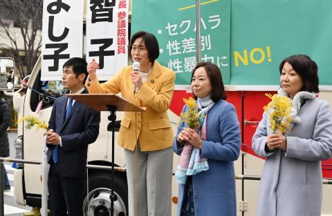 【ムービー】3月8日国際女性デー・日本共産党街頭演説