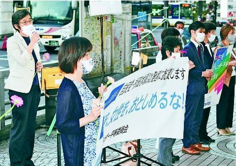 女性・性被害者を侮辱 杉田発言 撤回・謝罪・辞職を 共産党が街頭宣伝