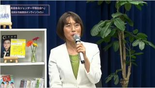 私たちの声が政治を動かす 田村智子さんと語り合ったジェンダー平等社会への希望
