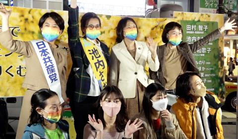 「本気でジェンダー平等にとりくむ政治を」東京・池袋
