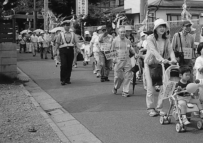 市民パレード(トリミング)