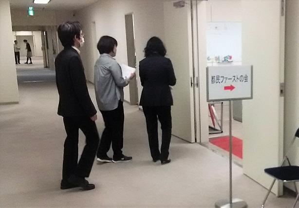 東京要請.JPG