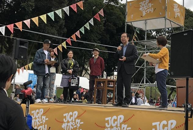 03whatsJCP.JPG