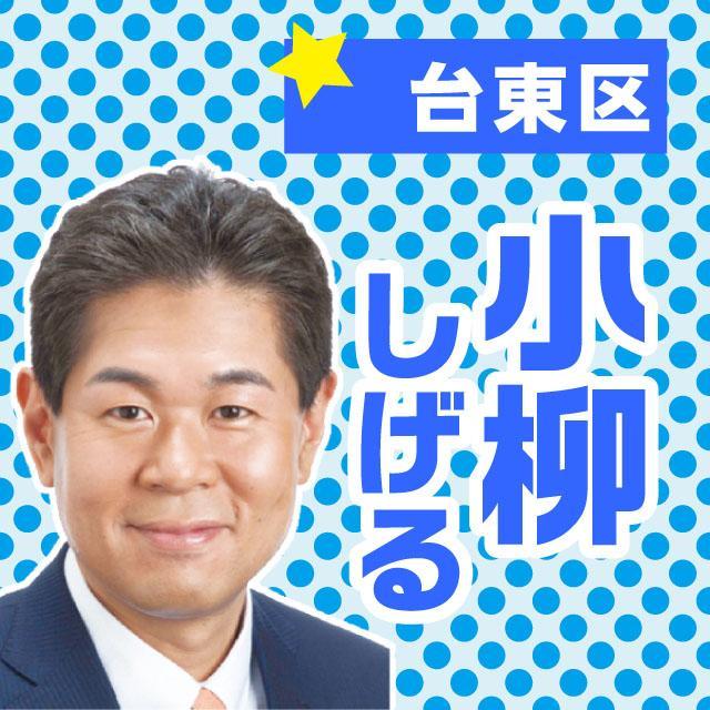 04-koyanagi.jpg
