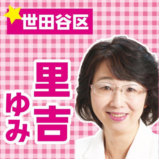 11-satoyoshi.jpg