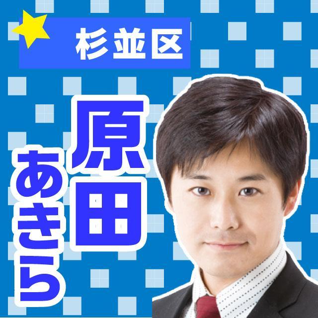 14-harada.jpg