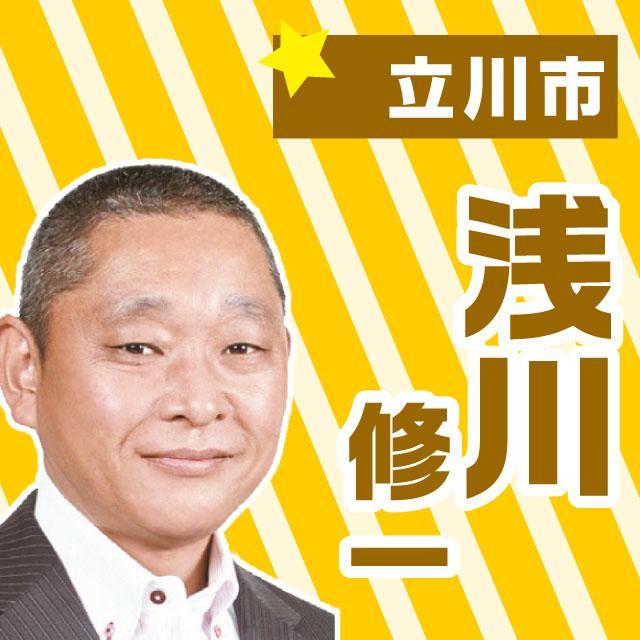 24-asakawa.jpg