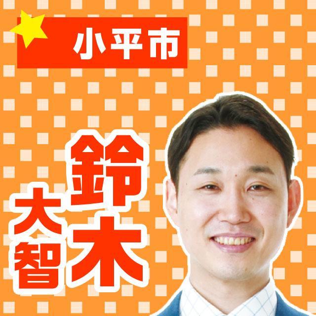 29-suzuki.jpg