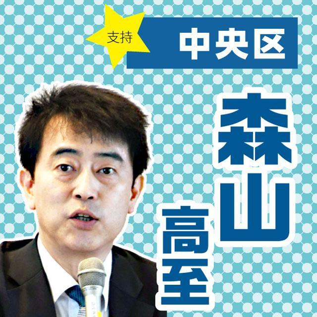 39-moriyama.jpg