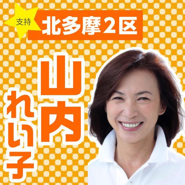 42-yamauchi.jpg