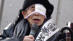 写真:空襲被害者の杉山千佐子さん