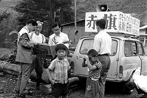 写真・埼玉県秩父市浦山地区(1967年)