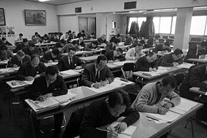写真・第1回講師資格試験(1968年)
