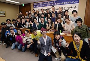 民青同盟第40回全国大会(2016年11月25日)