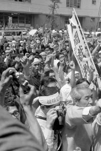 """月刊学習2017年5月号 写真 """"人間裁判""""打ち切りに抗議(1967年)"""