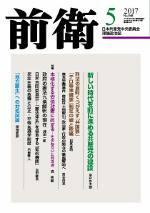 月刊学習2007年4月号 表紙