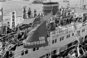 月刊学習2017年6月号 写真 「65・4・28 海上大会」(1965年)