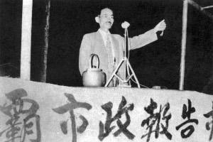 月刊学習2017年12月号 写真 カメジロー、那覇市長に当選(1956年)