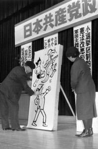 月刊学習2018年1月号 写真 鉄腕アトムに必勝の願い込め(1967年)