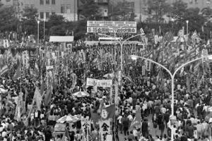 月刊学習2018年05月号 写真 国民運動で小選挙区制阻止(1973年)