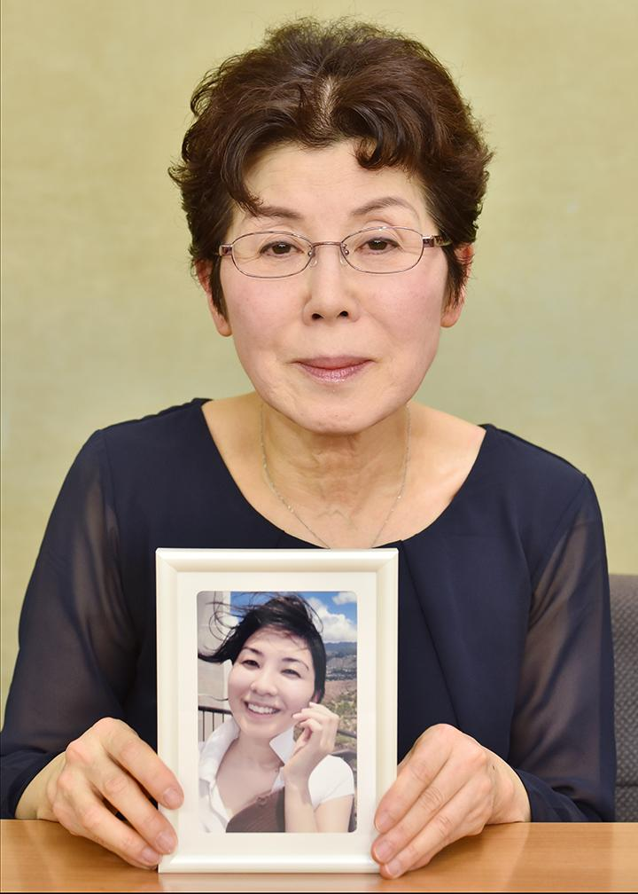佐戸恵美子