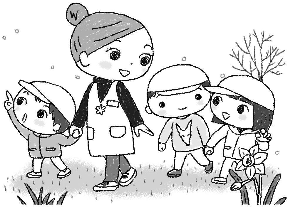 保育士と子どもたち