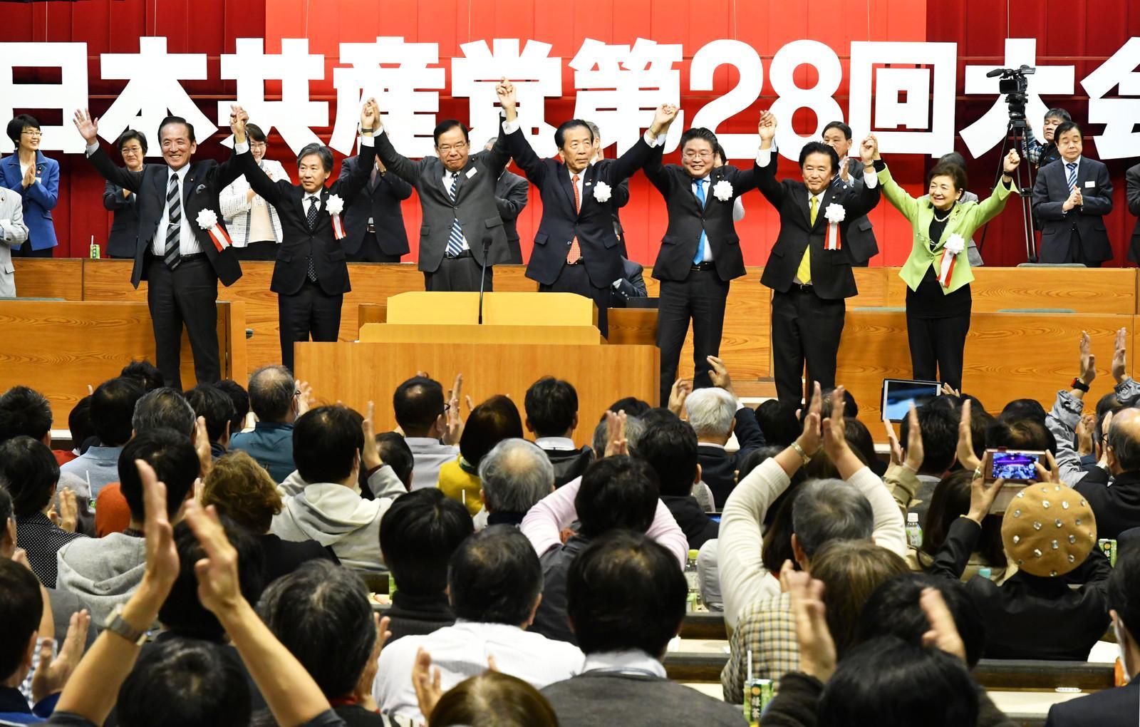 日本共産党第28回大会