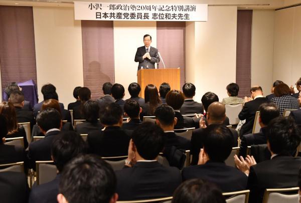 講演する志位和夫委員長(2020年2月9日、東京・新宿区)