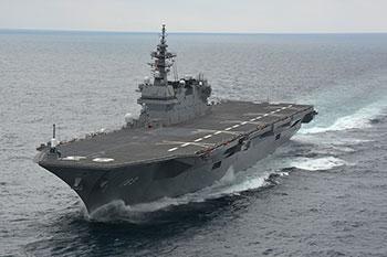 写真:護衛艦いずも(海上自衛隊ホームページより)