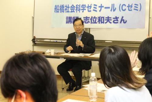202010-shii-gaku.JPG