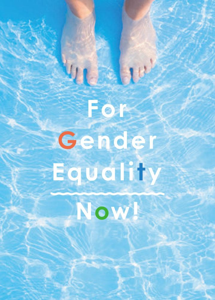 For Gender Equality Now!/個人の尊厳とジェンダー平等のための JCP With You