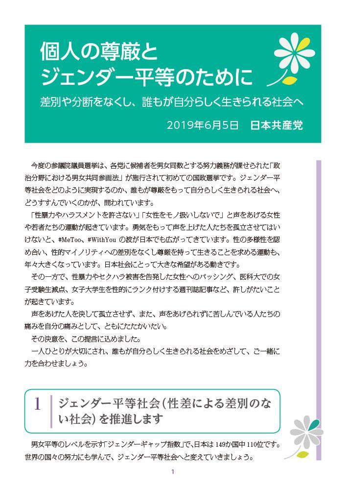 pdf 印刷 両面印刷