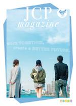 【パンフレット】JCPmagazine(20ページ)