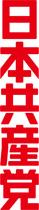 jcp-logo-tate-s.jpg
