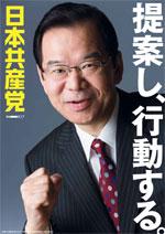 201211_poster1.jpg