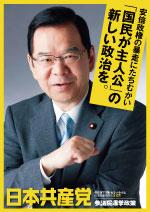 201307_seisaku_panf.jpg
