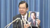 総選挙政策発表会見