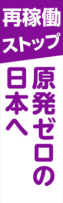 nobori_C.jpg
