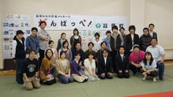 20120415_saitama_tanobora.jpg