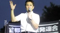 20160722_fujino_kinkan.jpg
