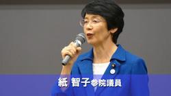 20160820_kami_TPP.jpg