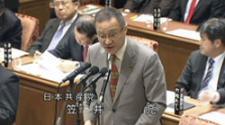 利権まみれの沖縄新基地建設中止を