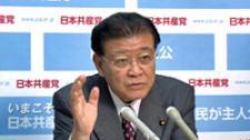 平和で豊かな沖縄へ全力