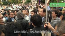 再稼働反対6・22官邸前抗議行動
