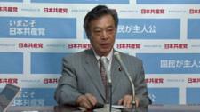 原子力規制委の人事について