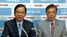 外交交渉による尖閣諸島問題の解決を