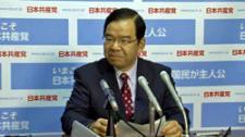 日本の領有の正当性を主張